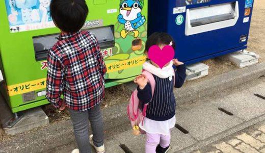 子供たちの遊びに対する情熱は尊敬に値する。大人もぜひ見習おう。