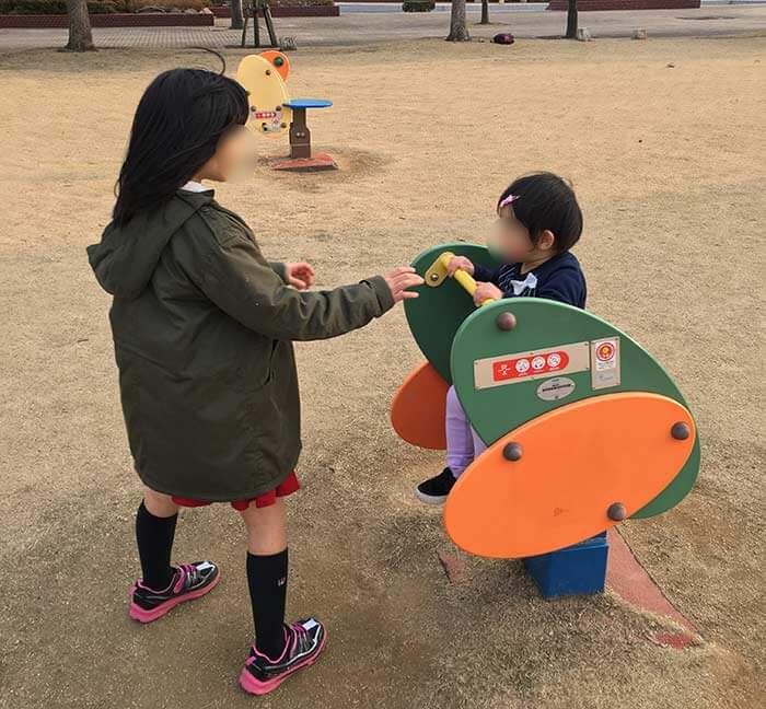 生島公園の遊具