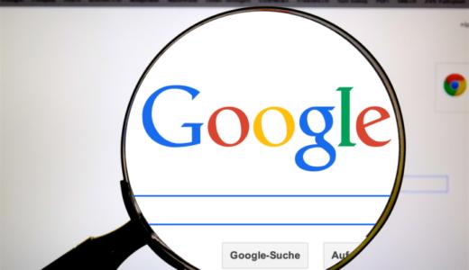 グーグルアドセンスにスポンサーリンクを表示させる方法