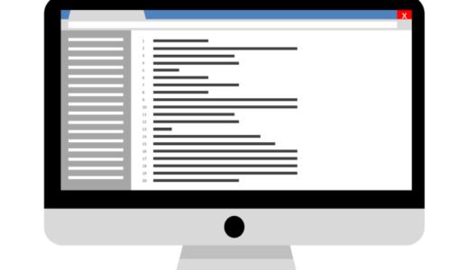 サイトの一行あたりの文字数を変更する方法