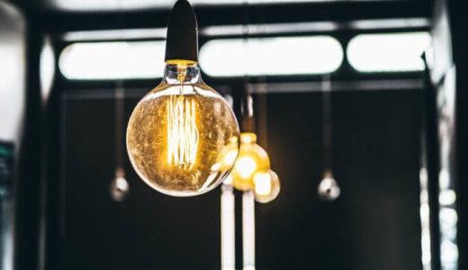 未来工業創業者「山田昭男」の常識破りな思考法
