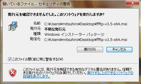 Xサーバードメイン変更解説3