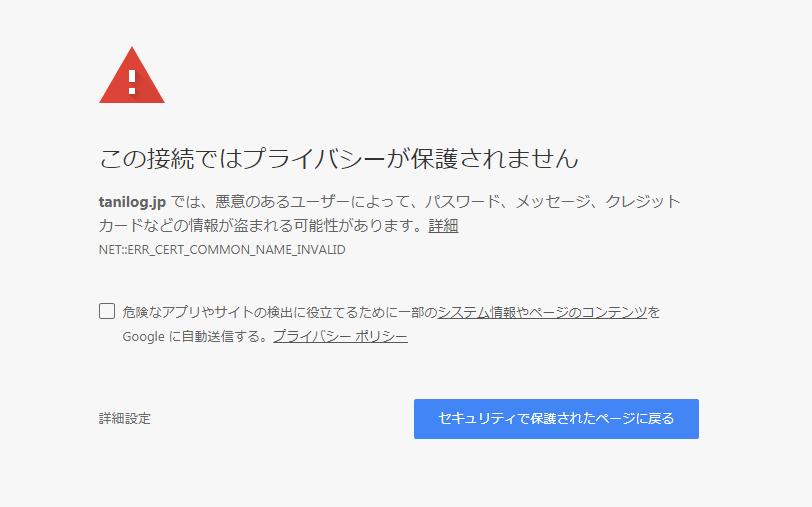 Xサーバードメイン変更解説25