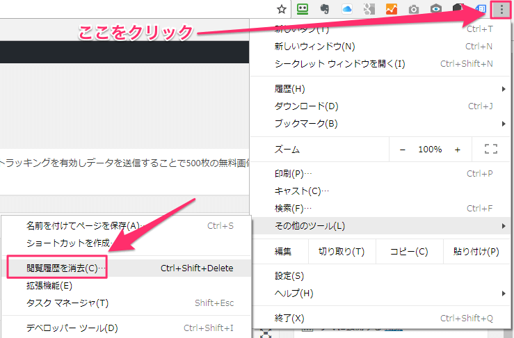 Xサーバードメイン変更解説26