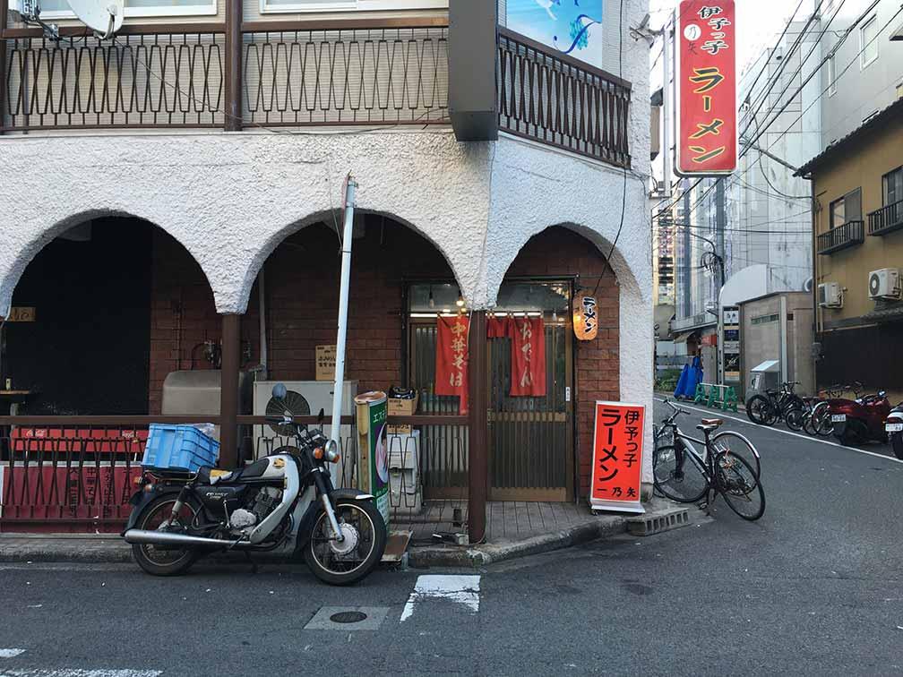 愛媛県松山市にある伊予っ子ラーメン
