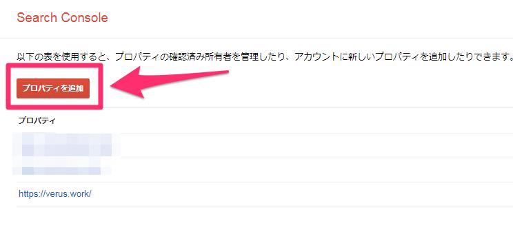 Xサーバードメイン変更解説38