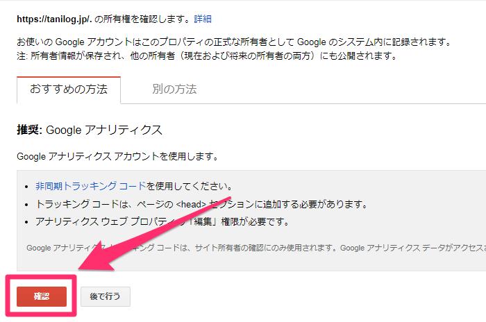 Xサーバードメイン変更解説39