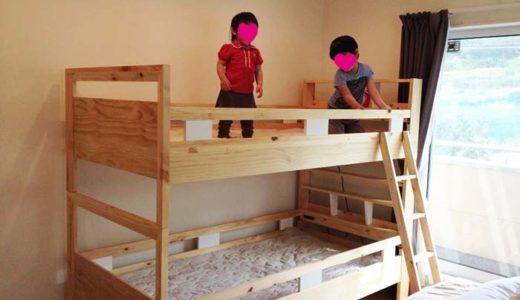 人生初の2段ベッド。子供よりも実は親の方が喜んでいたりして。