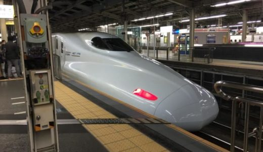 新幹線こだまに乗ったらシートが4列でとても快適だった…けど1つだけ残念なことが。