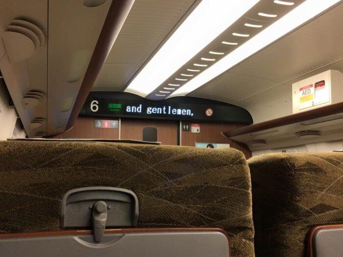 新幹線こだまの室内