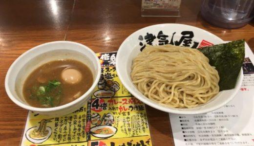 とんねるずの石橋貴明さんがアルバイトしたつけ麺屋「津気屋・武蔵浦和店」に行ってみた。