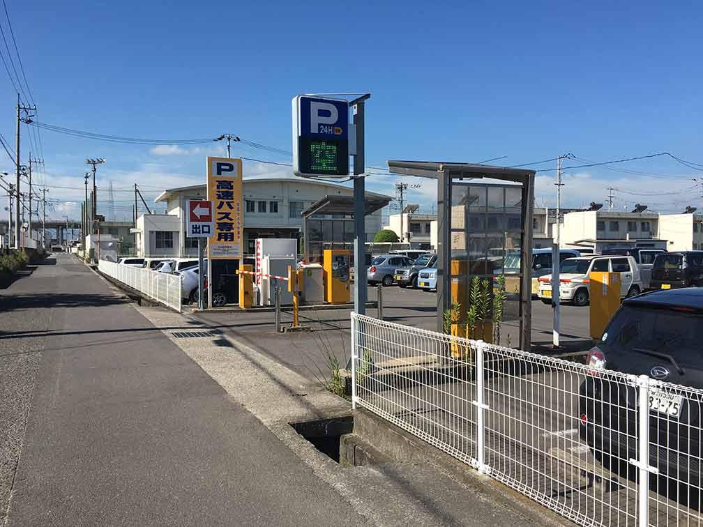 高速バス・ゆめタウン高松駐車場