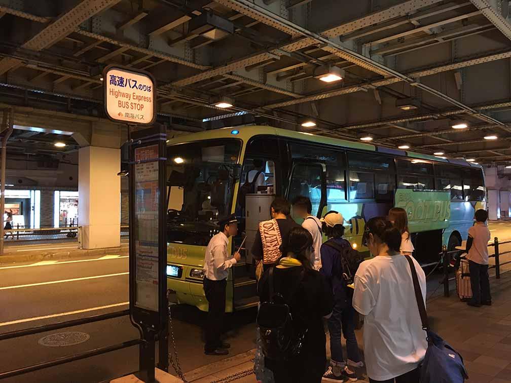 南海バス・JR大阪駅前乗り場