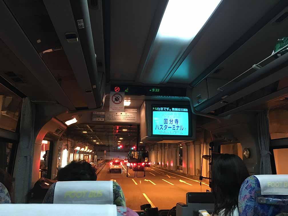 フットバスの車内の様子