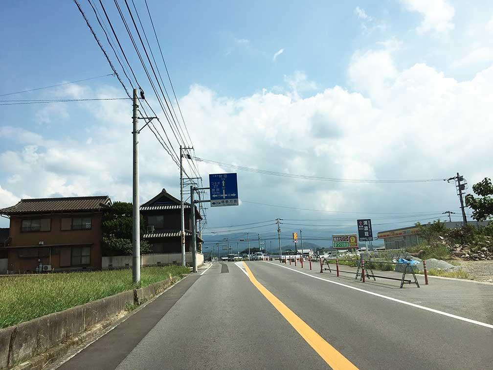 徳島方面への看板