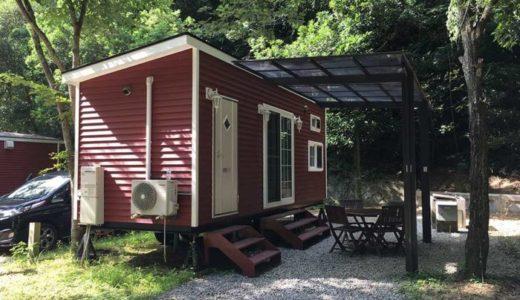 まんのう公園のキャンプ場「コンフォートキャビン」でバーベキューしてきました!