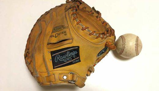 メジャーリーグが投げない敬遠導入か…敬遠も野球の一部なんだがなぁ。