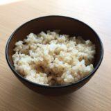 玄米を炊いてみた