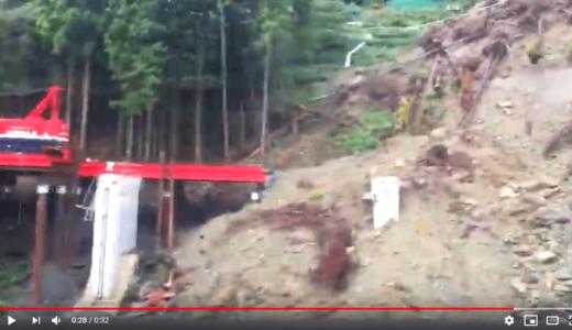 高知道の大豊・立川トンネル手前、崩落現場の様子です。