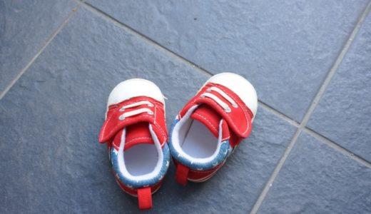 子供が靴を並べられるようになる方法