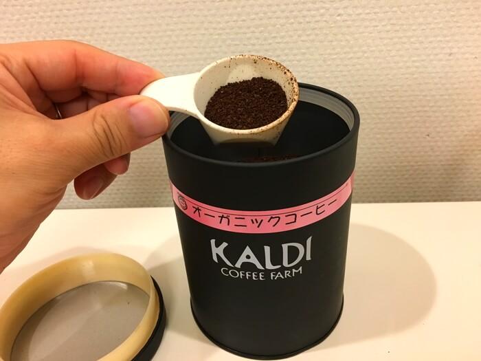 カルディのオーガニックコーヒー