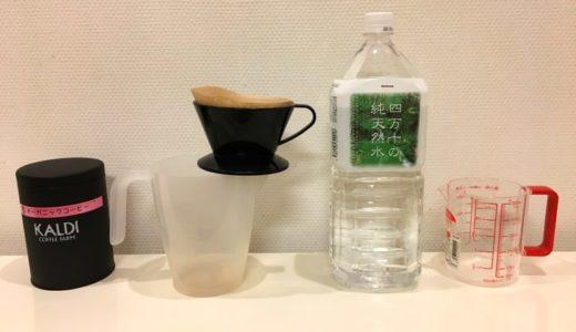 僕がコーヒーエネマを始めたきっかけ