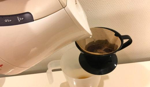 つらい便秘で悩んでる!?だったらコーヒーエネマをやりなさい!