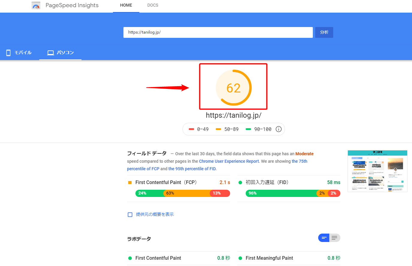 google自動広告2