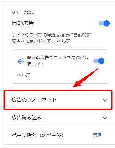 google自動広告10