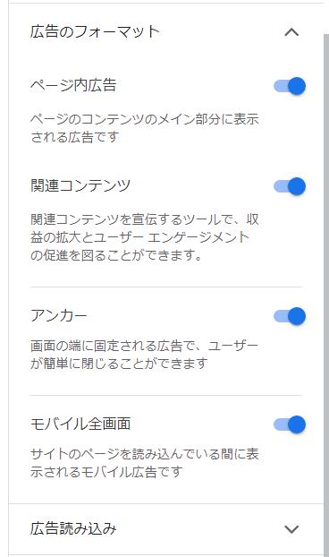 google自動広告11