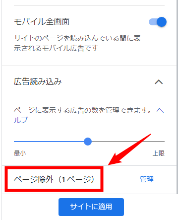 google自動広告17