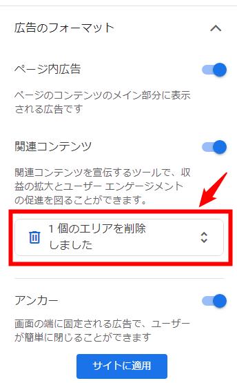 google自動広告26