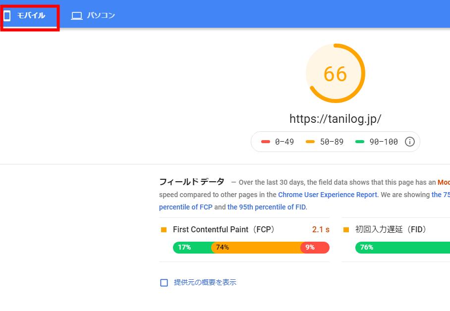 google自動広告31