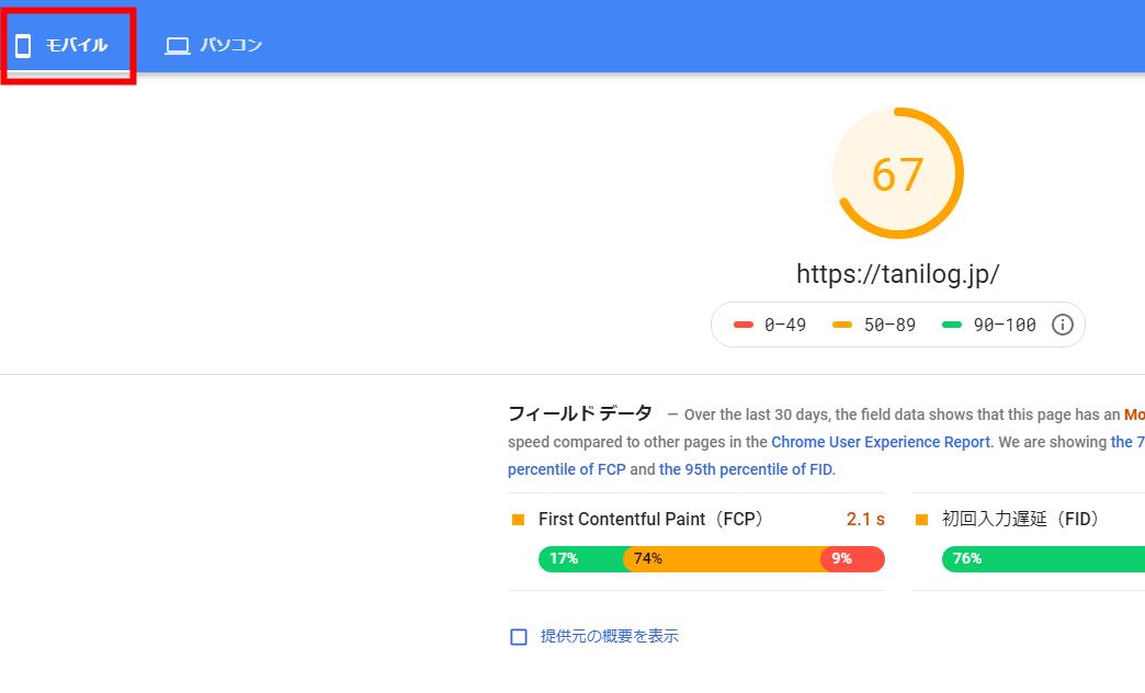 google自動広告34