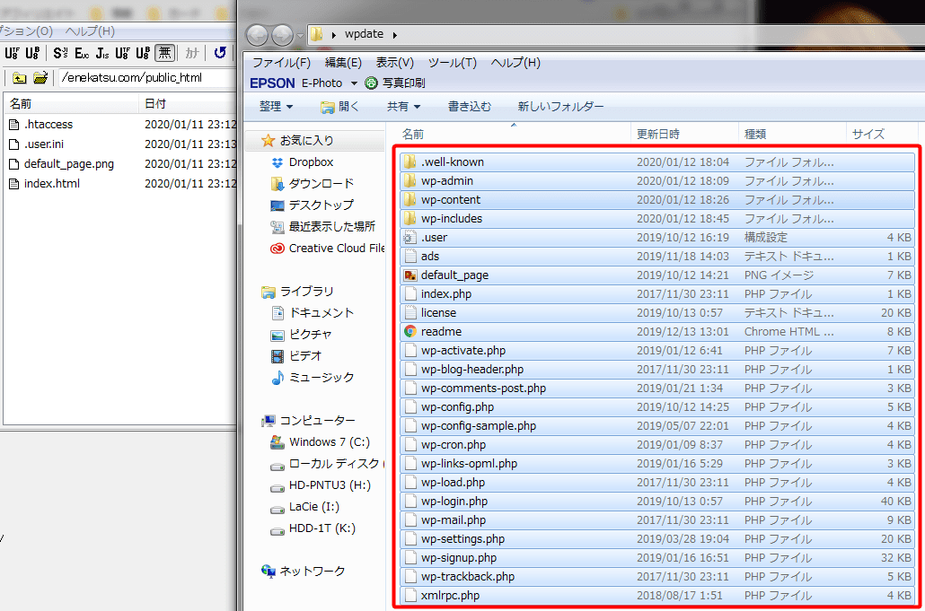 xサーバードメイン変更21