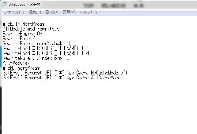 xサーバードメイン変更26