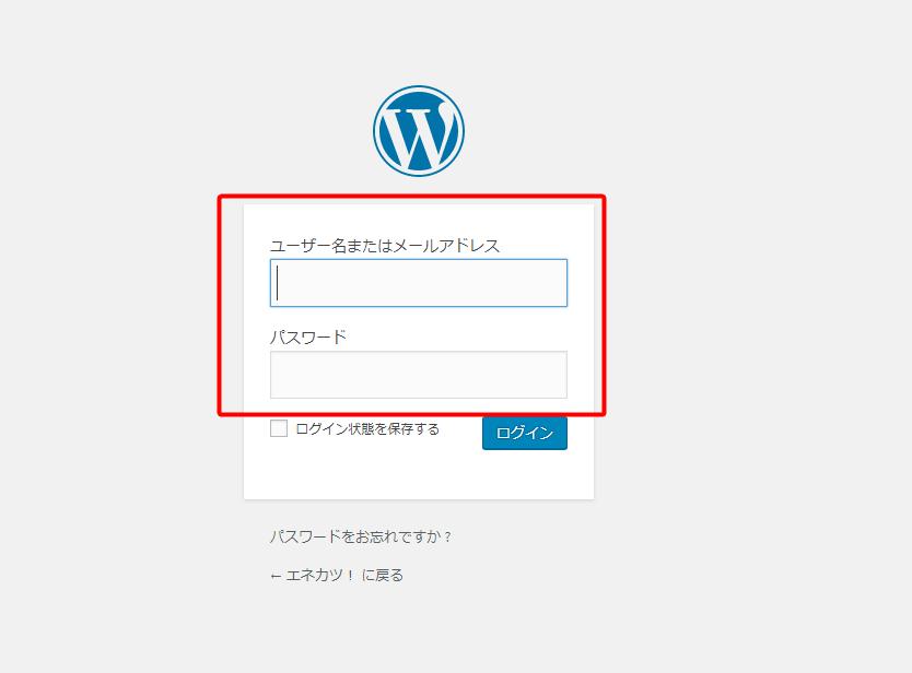 xサーバードメイン変更33