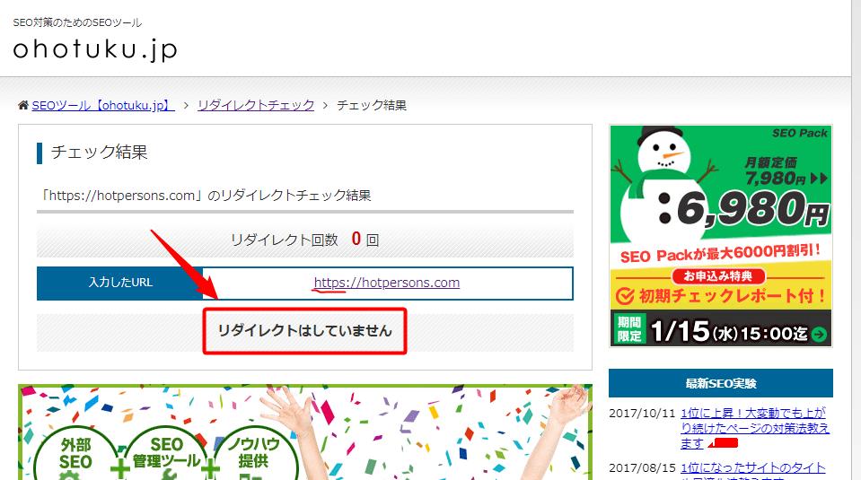 xサーバードメイン変更39