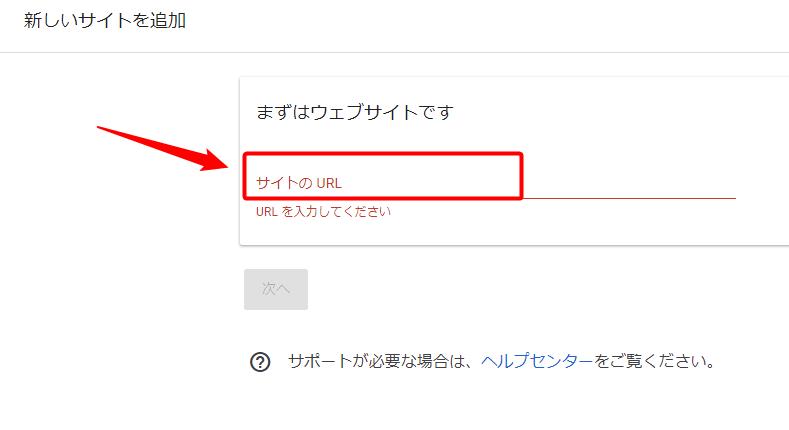 googleアドセンス再審査3