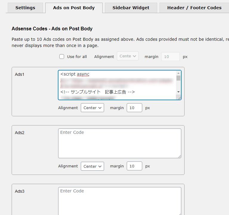 WordPressにグーグルアドセンスの広告コードを設置する方法