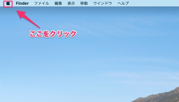 Macの日本語入力を「エンター1回で確定」にする設定方法